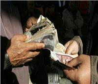 «الأموال العامة»: ضبط موظفا تربح 45 مليون جنيه مستغلا منصبه