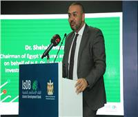 «البنك الإسلامي للتنمية» و«وزارة الاستثمار» يفتتحان الدورة السابعة من «رواد التحول»