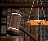 عقوبة اللوم لمدير عام بـ«المركزي للمحاسبات» بسبب 80 الف جنيه