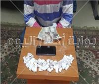 ضبط مسجل خطر بحوزته «كيلوهيروين» في شبرا مصر