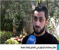 فيديو| فنان فلسطيني يجسدَ قضيةَ وطنه بالرسم على حبات الزيتون