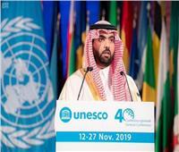 وزير الثقافة السعودي: فوزنا في «اليونيسكو» يساهم في نشر الثقافة والهوية السعودية