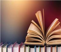 نصوص الأدب الخالدة.. وهمٌ أم حقيقة؟!