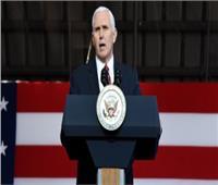 مايك بنس: الولايات المتحدة تدعم الاحتجاجات التي تشهدها إيران