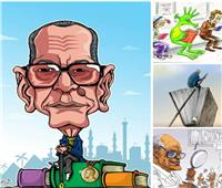 اليوم.. «مصر وروسيا» في معرض فن الكاريكاتير