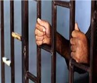 تجديد حبس تشكيل عصابي انتحل صفة «رجال شرطة» لسرقة المواطنيين بالإكراه