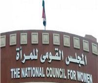 انطلاق «هي مصرية» لتمكين المرأة اقتصاديًا.. آخر نوفمبر