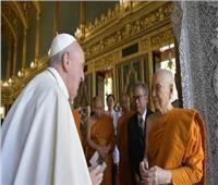 البابا فرنسيس يلتقي بطريرك البوذيين بتايلاند