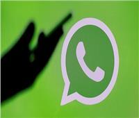 بعد نصيحة مؤسس تليجرام بحذف «واتساب».. الخبراء: لا توجد برامج تراسل فوري آمنة