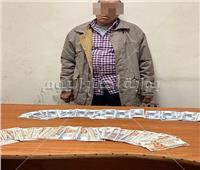 حبس موظف بتهمة سرقة خزينة مقر عمله
