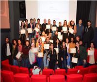 اختتام ورشة كتابة السيناريو ضمن فعاليات مهرجان الرباط لسينما المؤلف