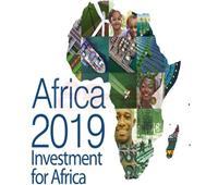 اليوم| انطلاق مؤتمر «أفريقيا 2019» برعاية الرئيس السيسي