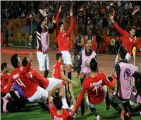 «كاف»: اللقب القاري للناشئين سيكون مكافأة للجماهير المصرية بعد صدمة الكبار