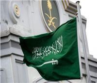 السعودية تدين استمرار انتهاكات إيران للمواثيق الدولية المتعلقة ببرنامجها النووي