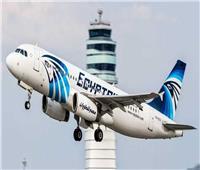 «مصر للطيران» ناقل رسمي لمؤتمر استثمر في أفريقيا 2019