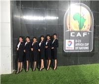 ضيافة مصر للطيران تشارك في توزيع جوائز نهائي كأس الأمم الإفريقية