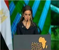 وزيرة الاستثمار: منتدى إفريقيا 2019 يستعرض سبل تفعيل الشراكة بين الحكومات والقطاع الخاص