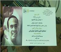 غدا.. وزيرة الثقافة تحضر حفل تأبين هيثم أحمد زكي