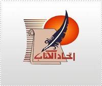 ورشة مجانية لتعليم كتابة السيناريو في اتحاد كتاب مصر.. اعرف التفاصيل