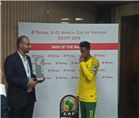 « لوثر سينج» يفوز بجائزة رجل مباراة جنوب أفريقيا وغانا