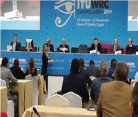 ختام المؤتمر العالمي للاتصالات الراديوية بشرم الشيخ