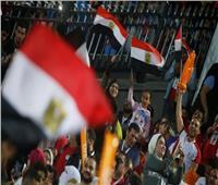 أعلام مصر ترفرف في مدرجات استاد القاهرة