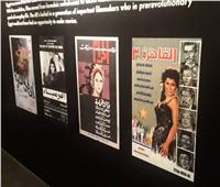 صور| الهناجر للفنون يستضيف معرض «القاهرة أحبك»
