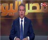 عكاشة: الهدف من إنشاء جماعة الإخوان هو التخلص من النزعة العرقية العربية