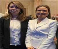 وزيرة الاستثمار تهنئ غادة والي وتؤكد: المرأة المصرية قادرة على تولي أبرز المناصب