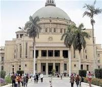 إحالة رئيس الشئون القانونية ومسئولين آخرين بجامعة القاهرة للمحاكمة
