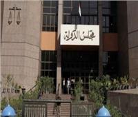 ١٤ مارس.. دعوى سحب الأوسمة والنياشين من مرسي