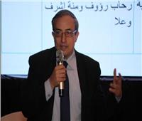 منظمة المرأة العربية تعلن نتائج مسابقة الإبداع والابتكار الرقمي
