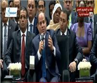 فيديو| السيسي: الإرهاب أحد العناصر الأساسية التي عطلت مسيرة التنمية بمصر