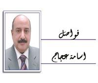 الشيخ راشد.. الاستثمار فى الشباب