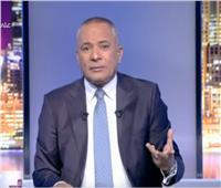 شاهد  «موسى»: تقرير أمريكي وصف مصر بالأكثر أمانا في الشرق الأوسط
