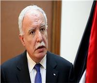 خاص| وزير خارجية فلسطين: «لم يعد أمامنا شيء اسمه وسيط أمريكي»