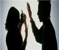 دول العالم تُحيي غدا اليوم الدولي للقضاء علي العنف ضد المرأة