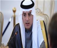الجبير: إیران یجب أن تفھم أن العالم یقف متحدا ضدھا