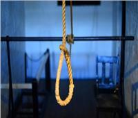 جنايات الزقازيق: الإعدام شنقا لقاتل زوجته بالشرقية
