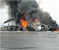 ارتفاع حصيلة ضحايا حادث سقوط طائرة بالكونغو الديمقراطية إلى 24 شخصا