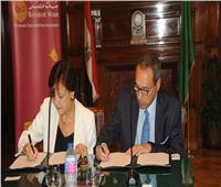 بنك مصر يقترض 500 مليون يورو من «الاستثمار الأوروبي»