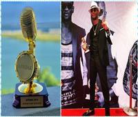 محمد رمضان يفوز بجائزة «المطرب الأكثر شعبية في إفريقيا»