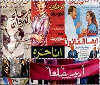 دعاء الكروان وأنا حرة.. نجمات ناقشن قضايا قهر المرأة على شاشات السينما