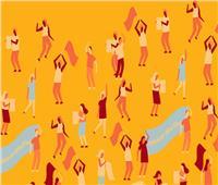 «اللون البرتقالي» شعار 2019 لمناهضة العنف ضد المرأة