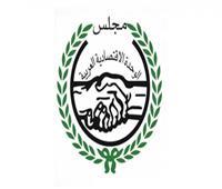 «الوحدة الاقتصادية» تعقد مؤتمراً للتعاون العربي الإفريقي| غداً