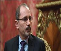 الأردن يدعو المجتمع الدولي إلى ترجمة مواقفه الرافضة للاستيطان لسياسات فاعلة