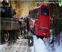 شاهد| دبابة روسية تسحب حافلة علقت في طريق جليدي