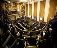 انسحاب الوفد السوري من اجتماعات اللجنة الدستورية بجنيف