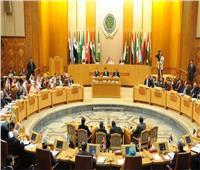 مجلس وزراء الخارجية العرب يدين ويرفض القرار الأمريكي بشأن الاستيطان الإسرائيلي