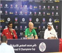 مدرب الجزيرة: مواجهة الإسماعيلى صعبة وكل شيء وارد في كرة القدم